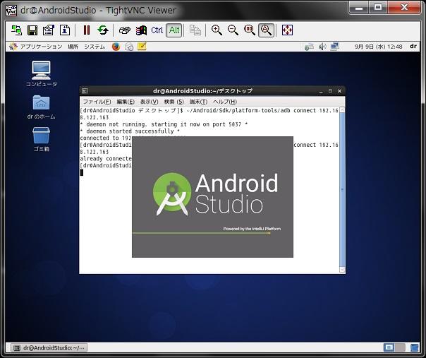 android adb ファームウェア インストール